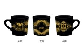 【限定グッズコース】支援者限定マグカップ
