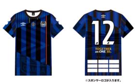 【限定グッズコース】支援者限定30周年ユニフォームシャツ