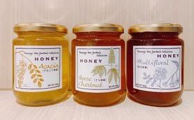 国産非加熱ハチミツ3種類ギフトセット
