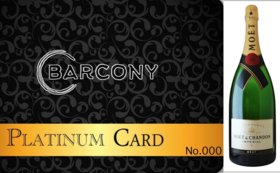 〈readyfor限定〉Barconyプラチナ会員1ヶ月プラン30%OFF +シャンパンプレゼント