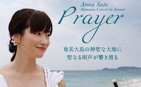 里アンナさんの最新DVD