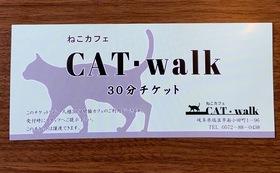 10000円で応援。チケットコース。