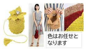 手編みジュートバッグ