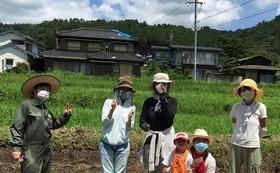 Sasabase体験&お米10㎏お土産(4人まで一緒にご参加OK)