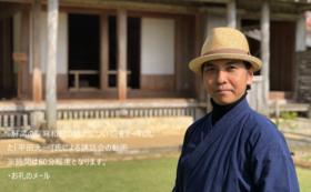 初代オリジナル演出「平田大一」氏による講話の収録動画視聴権