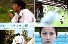 監督:湯浅典子が1作目・2作目の初期に作った短編映画2本を鑑賞できます!テレビでは見せない独自の作家性を感じられます