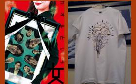 【限定特別コラボ】アートディレクター:ina takayukiのアートのプリントTシャツを着て、みんなで映画を観よう!!