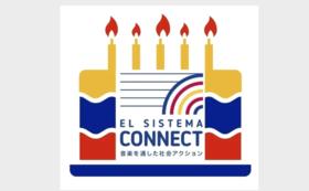 ベネズエラを体感しながら、パタネモの村人たちを応援したい!というあなたへ