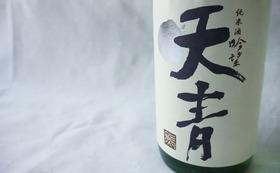 茅ヶ崎の地酒「天青」ミニ限定ラベル+吟望「天青」720ml