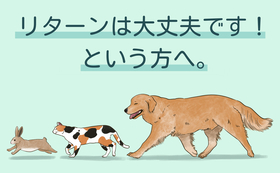 ANICLEを全力応援プラン①