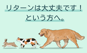 ANICLEを全力応援プラン③
