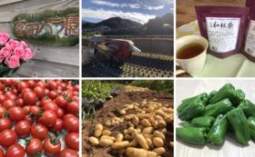 紅茶もバラも、野菜もお米も、のんちゃんがお世話になった農家の皆さんの作物を満喫応援コース