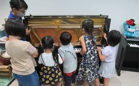 ピアノの解体実験ショー「ミニ★音のふしぎ発見教室」を呼べる権