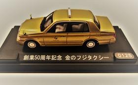 タクシー乗車チケット13,000円分付支援コース