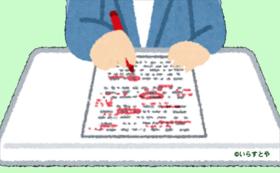 英語日記添削&アドバイスコース
