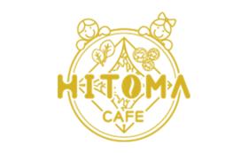 【300,000円応援コース】ご支援を大切にHITOMAカフェに使わせていただきます。