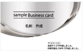 先祖.com(特別金属製)名刺をご送付。