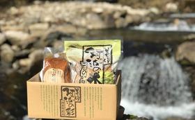 源流の水で育ったお米!阿波のお米2kgと味噌セット1箱