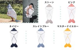 【日本初上陸・必須アイテム】サメのテールタオル
