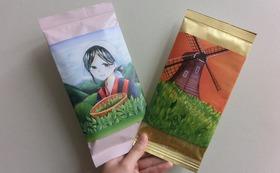 幸ばる茶(さちばるちゃ)1袋と感謝の熱いお礼の直筆入り手紙