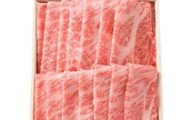 【特上A5松永牛】焼しゃぶサーロイン1kg