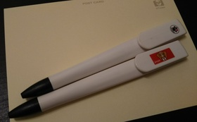 御礼の手紙・団体のボールペン2本・ふたばのポストカード2枚・ポチ袋3枚