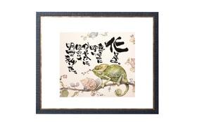 カメレオン額入りブルー系(限定レプリカ)&ポストカード&サンキューカード