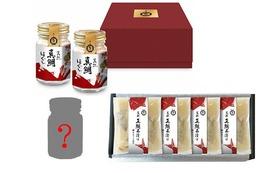 【初回限定】天然真鯛ほぐし(2個セット)&天然真鯛茶づけセット(4ケ入り)+天然黒鯛炙りほぐし試作品付