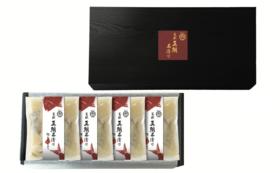 ③ 天然真鯛茶づけセット(4ケ入り)
