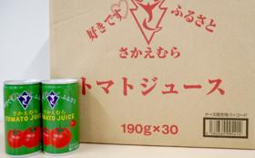 H|秋山郷 民家のふるさと食文化Bコース