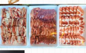 ◆最高級イベリコ豚焼肉セット