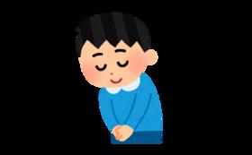 お気持ち支援【3000円】
