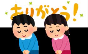 お気持ち支援【30000円】