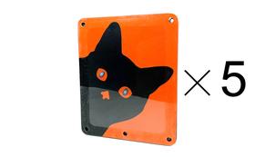 ガッツリ応援コース : キャットウインク5個 (送料込)+猫の写真 +活動の応援