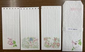 『一筆箋・封筒セット』(点字新聞再利用)一筆箋12枚絵柄2種、封筒6枚入り