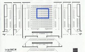 【優良席確約】公演チケット+出演者サイン入り色紙+コンサート音源CD+プログラムへのご芳名掲載