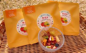 \3番/和歌山県の廃棄フルーツ100%「無添加こどもグミぃ〜。」14袋と畑から出荷まで、製造工程の写真データ20枚。