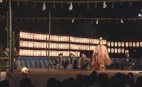 G|第71回京都薪能招待券ペア+提灯へお名前掲載(3年間)