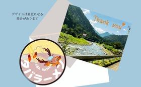 タバラーメン全力応援コース(50000円)