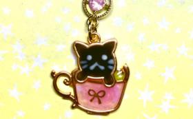 猫ちゃんチャーム(黒猫)
