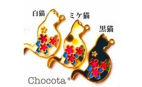 猫ちゃんチャーム(桜)