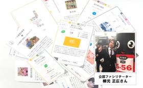 「SDGs de 地方創生カードゲーム」で学ぶコース