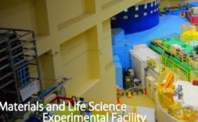 【3/23日追加!】 加速器実験施設見学ご招待コース