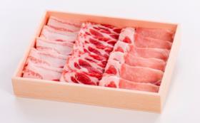 【3万円/グルメコース】しゃぶしゃぶ食べ比べセット
