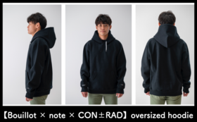 【Bouillot × note × CON±RAD】oversized hoodie(L-XL)