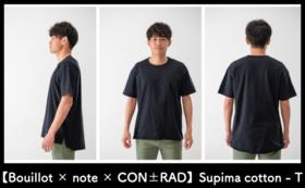 【Bouillot × note × CON±RAD】Supima cotton - T(S)