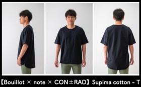 【Bouillot × note × CON±RAD】Supima cotton - T(L)