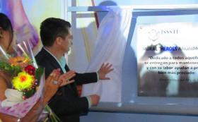 記念壁画に設置される記念プレートに名前が刻まれます。支援額によって字の大きさが異なります(小)