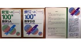 ¥5000コース