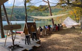 企業・団体様向け|夢ミライシルバースポンサー プライベート女沼湖畔貸切・GREEN FIELDS